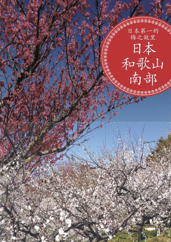 Chinese Catalogue